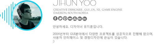 jihun Yoo