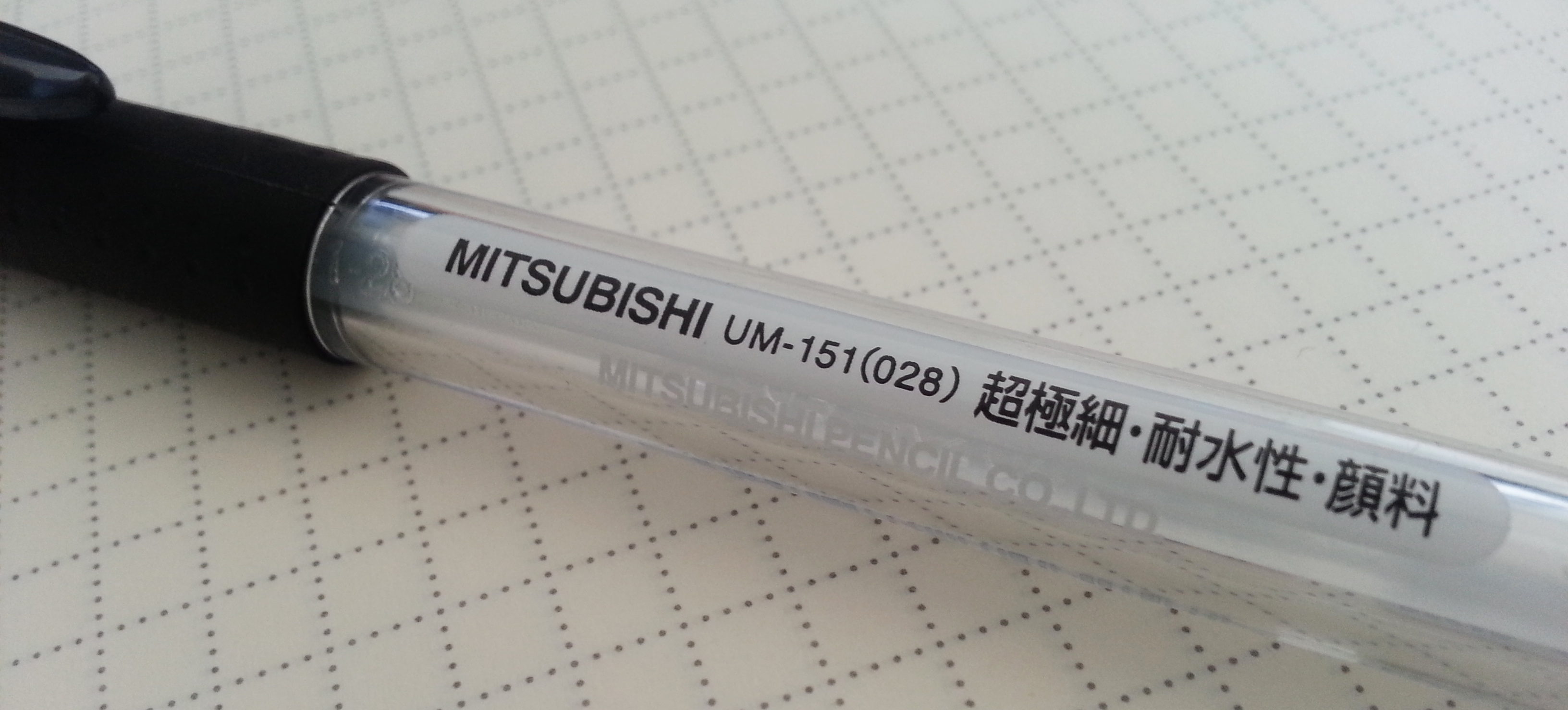 MITSUBISHI PENCIL