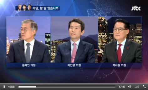 JTBC_NewsRoom